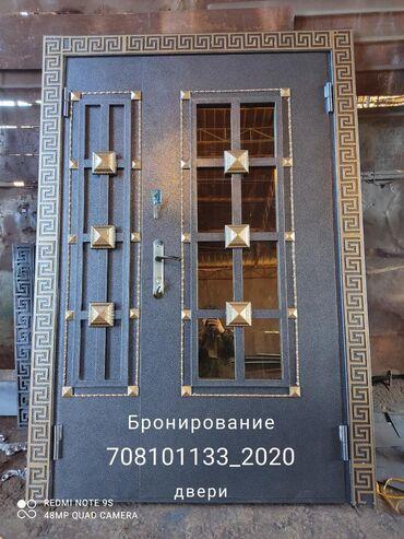 таатан бишкек двери в Кыргызстан: Бронь двери