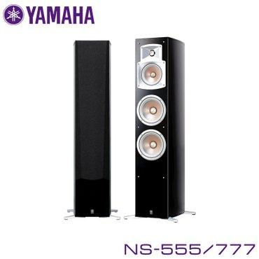 музыкальные центры в Кыргызстан: Колонки Сильные стороны дизайна Yamaha NS-555 и Yamaha NS-777