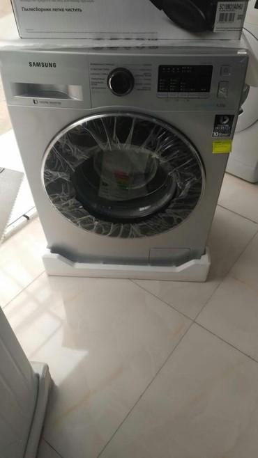 - Azərbaycan: Washing Machine