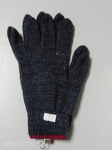 Перчатки трикотажные ( голубовато-серый)