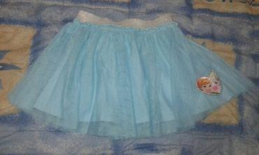 Suknja duzina - Srbija: Suknjica od tila br. 10, duzine 32 cm, a lastih bez rastezanja 59cm, a