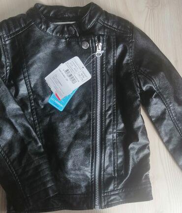 Dečija odeća i obuća - Kosovska Mitrovica: Novo! Decija jakna od skaja! Za devojcice 4-5 godina. Sa etiketom!