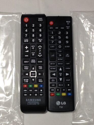 сколько стоит компьютер lg в Кыргызстан: Универсальные пульты (ПДУ) для телевизоров  Samsung Lg
