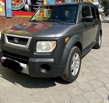 Автомобили в Бишкек: Honda Element 2.4 л. 2005 | 160 км