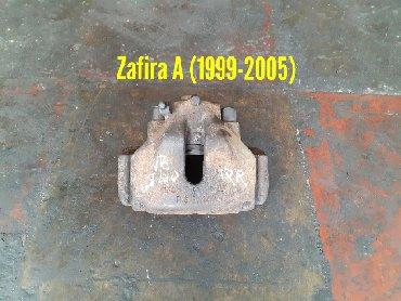 Opel Zafira A Ön Support 1 Ədəd-20 AZN