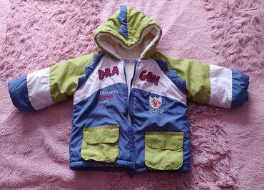 Продается очень теплая качественная зимняя куртка DRAGON на 1-2 года