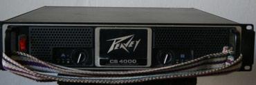Усилитель peawey cs4000 состояние идеальное 550$ торг возможен в Бишкек