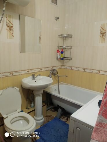1 ком квартиры в бишкеке в Кыргызстан: Сдается квартира: 1 комната, 45 кв. м, Кант