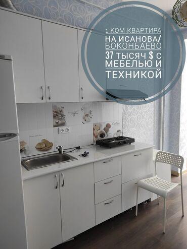 проекты домов бишкек 2017 в Кыргызстан: Элитка, 1 комната, 40 кв. м Теплый пол, Бронированные двери, Лифт