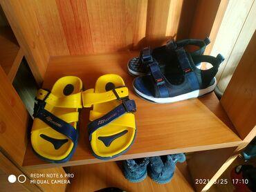 Продам летнюю детскую обувь размер 25 26 одни новые вторые носили один