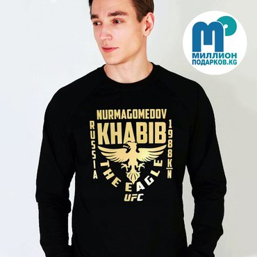 Свитшоты и футболки Хабиб в Бишкек