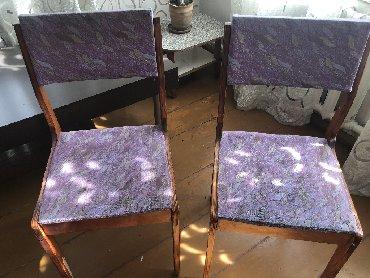 Три стула. Деревянные. Состояние отличное