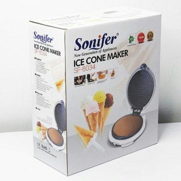 Bakı şəhərində Sonifer toster turbucqa vafli bişiren her metbexte lazım