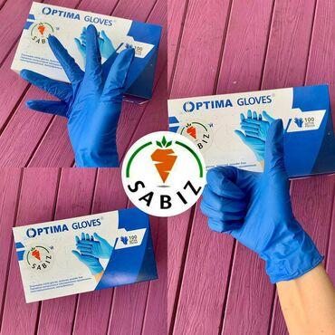 Перчатки стерильные цена бишкек - Кыргызстан: Перчатки нитрил, винил, латекс и стерильные. Оптом и в розницу в налич