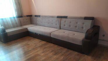 Мягкая мебель на и в наличии и + реставрация, друзья пишите мы сделаем