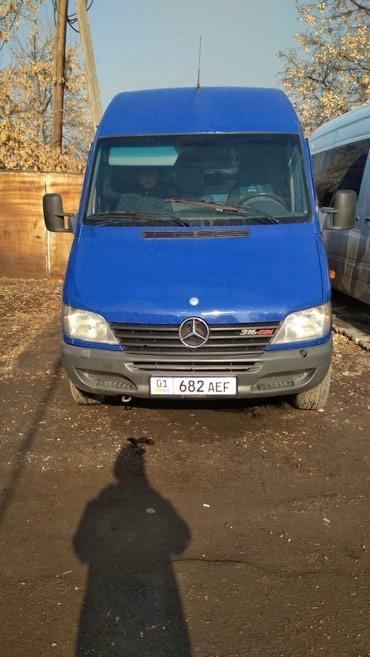 Переезд. спринтер. такси. чистые машины в Бишкек