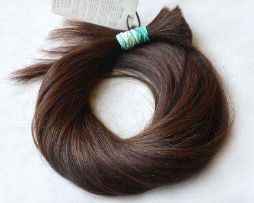 Куплю Волосыдорого