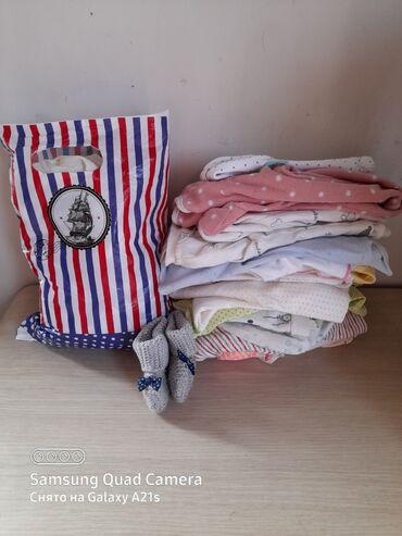 Продам пакет детских вещей от 0-3мес
