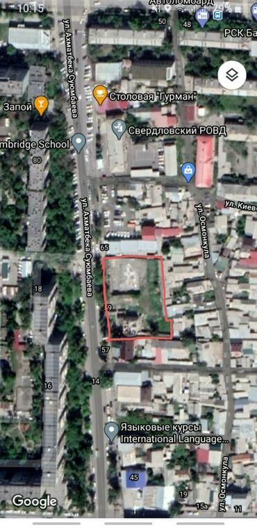 строительство в Кыргызстан: Продам 30 соток Для бизнеса от собственника