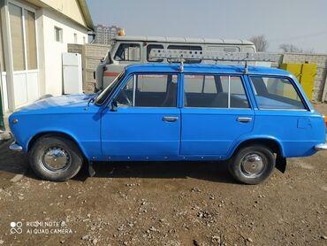 ВАЗ (ЛАДА) 2102 1.2 л. 1975