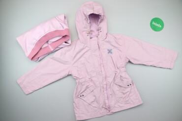 Дитяча куртка 2 в 1 (куртка + флісова кофтинка) бренду O`Hara, вік 5-6