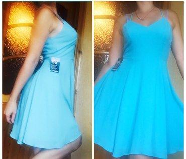 Платье-сарафан от express (оригинал с сша! в Бишкек