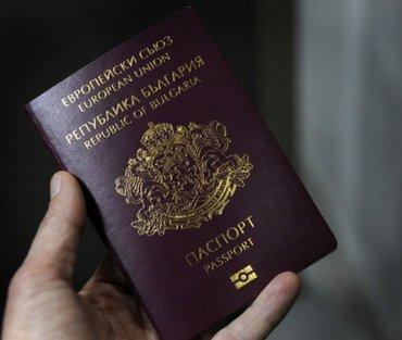 Bugarsko drzavljanstvo po novom zakonu  posredujem pri dobijanju - Beograd - slika 9