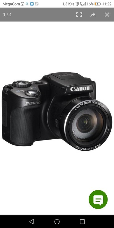 фотоаппарат nikon coolpix p50 в Кыргызстан: Продаётся фотоаппарат *Canon photo shoot sx 510 hs.* В идеальном
