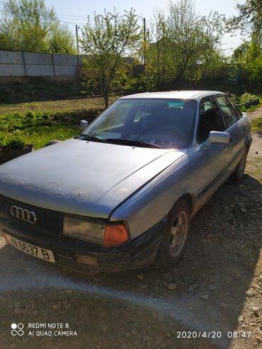 Audi - Шопоков: Audi 80 1.8 л. 1989   99 км