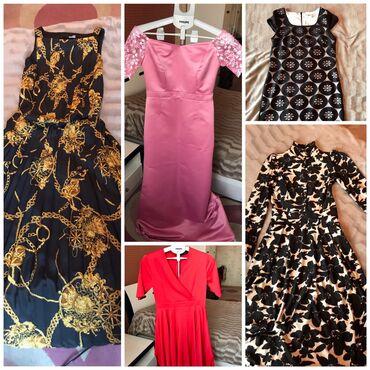 Платья - Вечернее - Бишкек: Продаю платья, все в отличном состоянии. Размеры разные. Цены от 500
