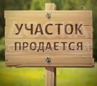 участок ишкаван в Кыргызстан: Продам 3 соток Строительство от собственника