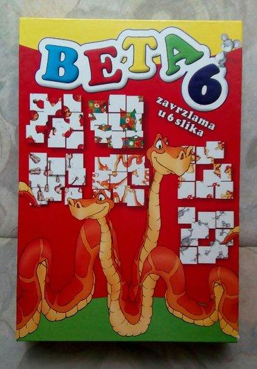 Beta 6 - zavrzlama - Beograd