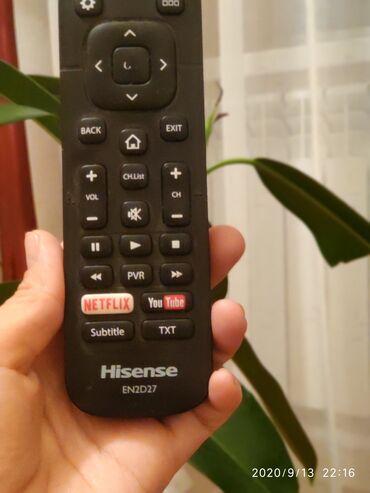 golder телевизор пульт в Кыргызстан: Продаю пульт от телевизора Hisense. ТВ разбили а пульт остался