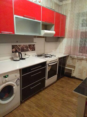 Чистая и уютная квартира для двоих аккуратным и чистоплотным гостям.на