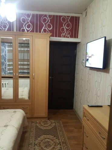 Продам шифер - Кыргызстан: Продается квартира: 2 комнаты, 49 кв. м