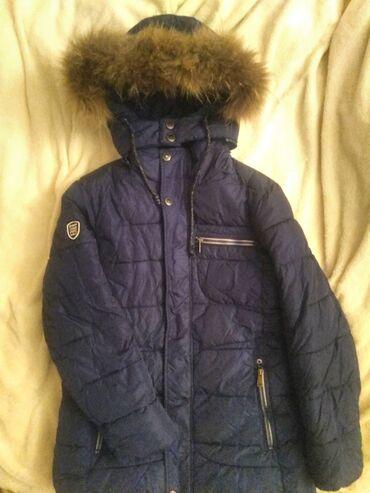 Продается мужская куртка на рост 158. Синего цвета, зимняя