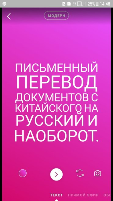 Переводы любой сложности документы, оформление и т.д в Бишкек