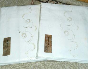 Posteljina 2 kompleta,svileni damast : 2x navlaka za jorgan 190x130cm