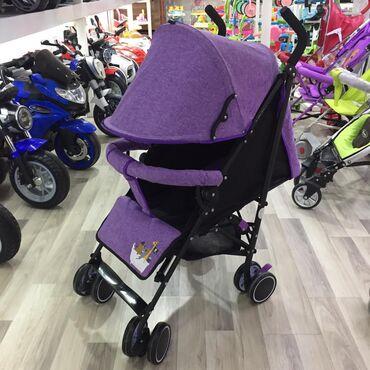 детская коляска - Azərbaycan: Kokyaska uşaq arabası Endirimlərdən yararlanmağa
