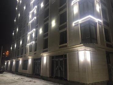 ремонт автозеркал в Кыргызстан: Продается квартира: 1 комната, 46 кв. м