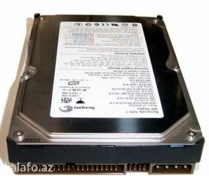 200gb IDE New  Seagate hard disk satilir. Tezedi. в Баку