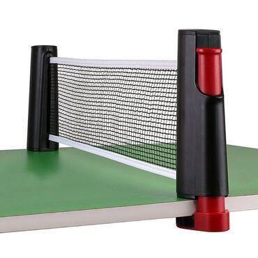 Набор для настольного тенниса Retractable Table Tennis Set В Комплекте
