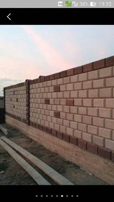 забор пескоблок в бишкеке в Кыргызстан: Каменщик. Больше 6 лет опыта