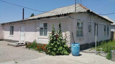 Дома в Ак-Джол: Продаю дом. В доме три спальни, гостинаякоридор, кухня + кател в дом