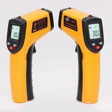 электронные термометры в Кыргызстан: Бесконтоктный электронный цифровой инфракрасный термометр (пирометр)