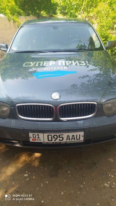 BMW 735 4.4 л. 2001 | 225 км