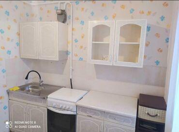 Продается квартира:105 серия, Аламедин 1, 2 комнаты, 50 кв. м