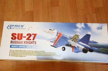 alfa-romeo-spider-24-td - Azərbaycan: SU -27 Russian Knights (ART-PRODUCT YENIDIR. (NEW)Wingspan:31