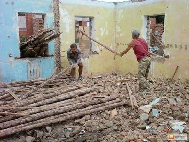 Демонтаж домаКуплю под снос зданиеКуплю старое зданиеДом и