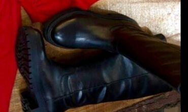 Новые кожанные сапоги деми,но очень теплые. Причина продажи не подошел